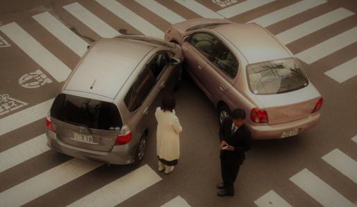 Domaine de collision 29